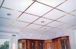 Виды потолочной отделки